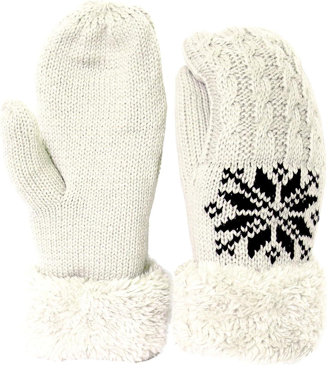 KMystic Women's Soft Plush Lined Cuffed Warm Winter Thick Knit Mittens