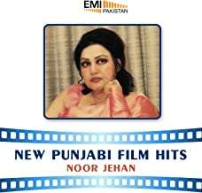 New Punjabi Film Hits Noor Jehan