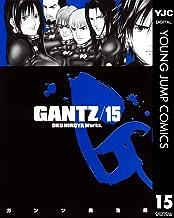 表紙: GANTZ 15 (ヤングジャンプコミックスDIGITAL) | 奥浩哉