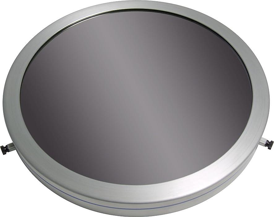 Orion 7790 12.13-Inch ID Full Aperture Solar Filter