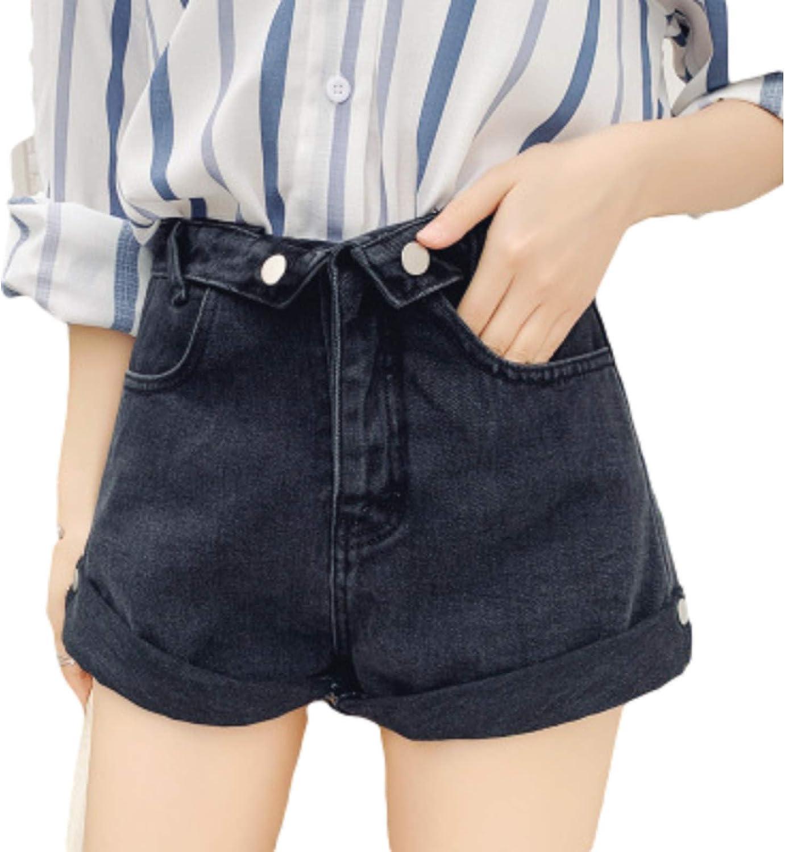 Ladies Denim Shorts Fashion Flanging Unique Design Solid Color Washed Slim Fit