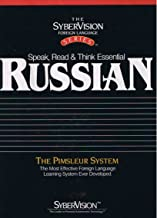 pimsleur speak and read essential russian