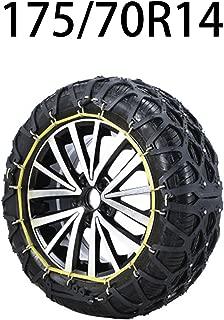 HEIFEN Car Snow Chain Car SUV Various Models Winter Tire Chain Anti-Skid Emergency 165/60R16,165/80R13