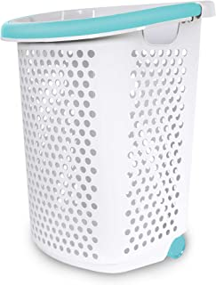 Home Logic 2.0-Bu. Rolling Laundry Hamper Container Bin Storage in White Features Pop-Up Handle, Hole Pattern for Ventilation, Built-in Wheels to Maneuver (1, White)