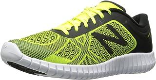 New Balance Kxm99 V2 儿童跑步鞋