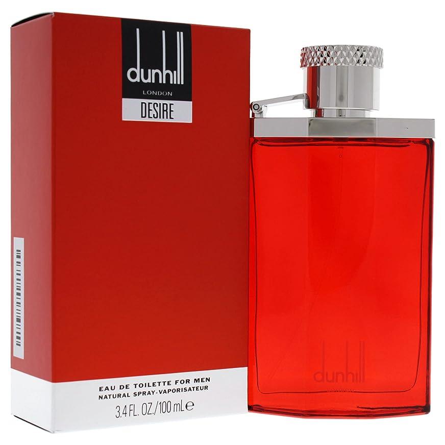 クラス小石不利Dunhill(ダンヒル) デザイア フォーメン EDT 100mL(並行輸入品)