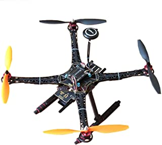 Hobbypower DIY S500 Quadcopter with APM2.8 Flight Controller 7M GPS and HP2212 920KV Brushless Motor + Simonk 30A ESC