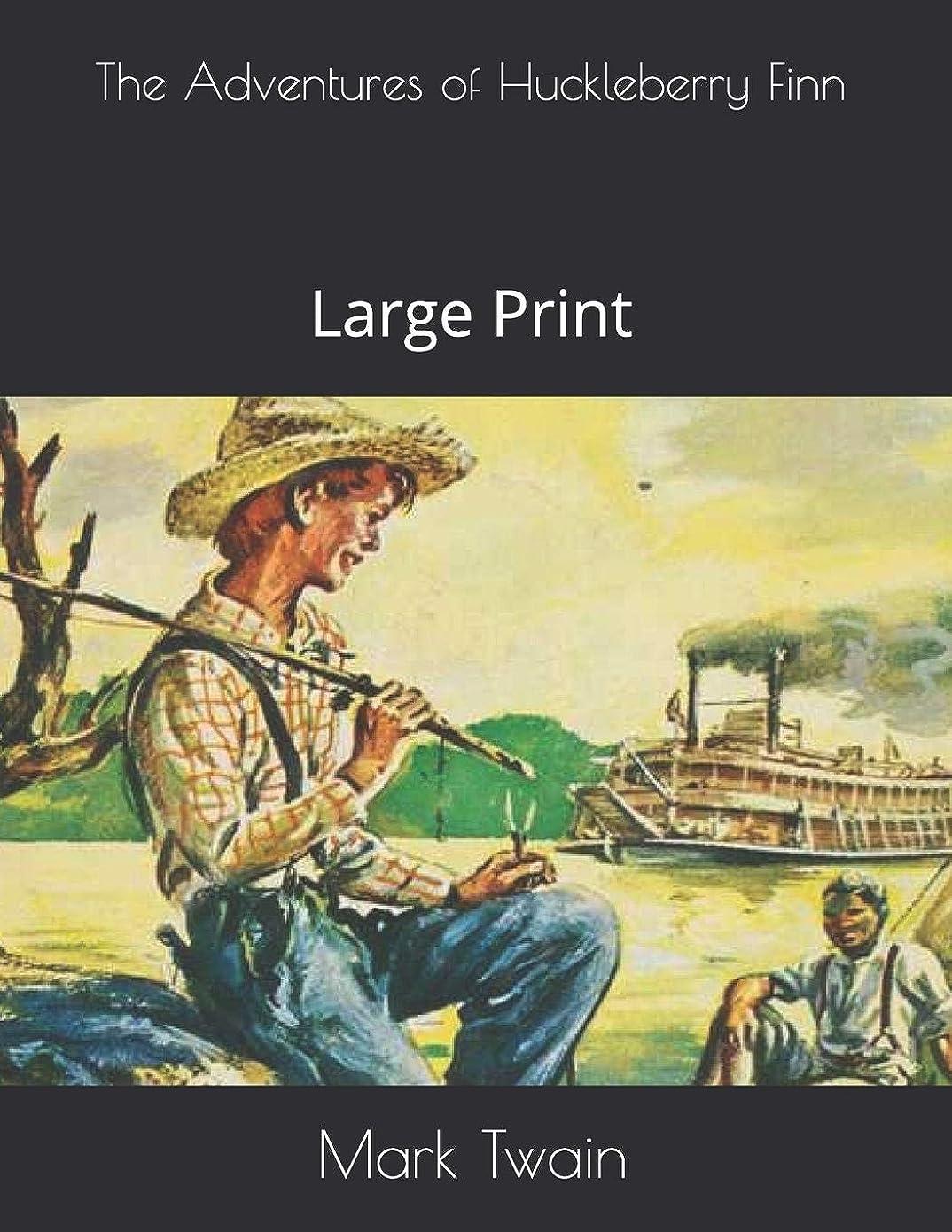 専門知識問い合わせ部分The Adventures of Huckleberry Finn: Large Print