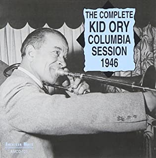 The Complete Columbia Session 1946