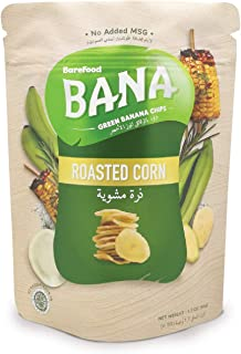 Bana Green Banana Chips (Roasted Corn)