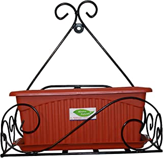 Minerva Naturals Wall Mounted Metal Flower Pot Holder with Suitable Rectangular Pot and Tray