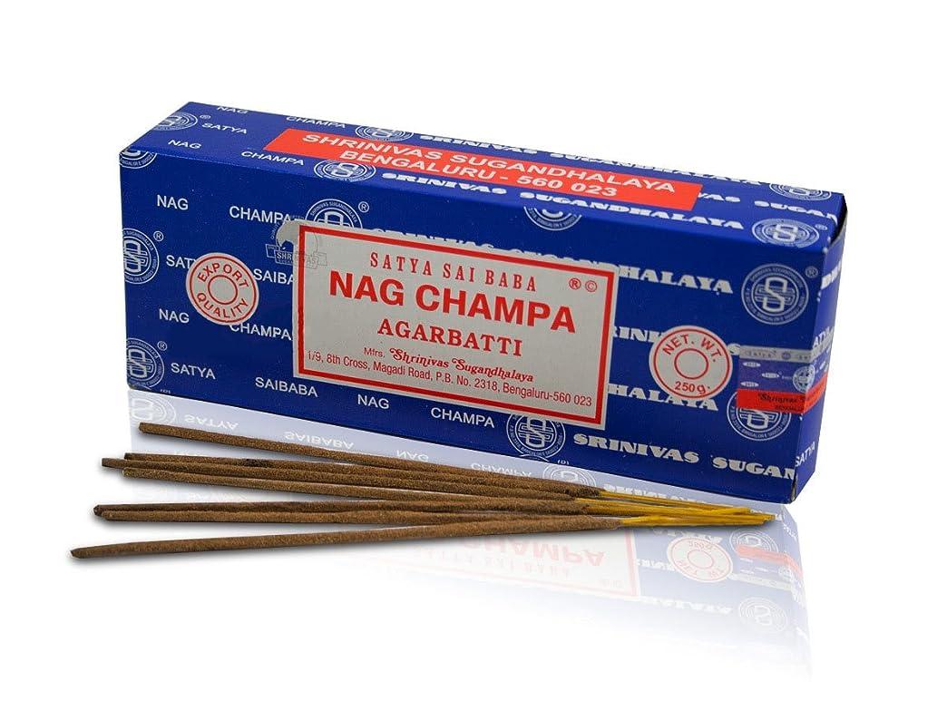 怒る置換計画的Satya Nag Champa 250ミリグラムIncense Stick