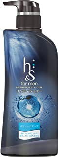 エイチアンドエス フォーメン(h&s for men) 薬用コンディショナー ボリュームアップ プレミアムスカルプケア 本体ポンプ 370ml
