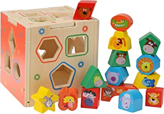 Boxiki kids Shape Sorter and Activity Cube Learn Shapes and Colors with The Wooden Cube. A Fun Way to Develop Your Child's...