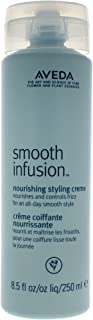 Aveda Smooth Infusion Nourishing Styling Creme