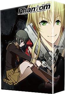Phantom~Requiem for the Phantom~Mission-8【初回生産限定版~ドライ篇】 [DVD]