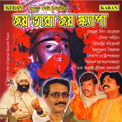 Jay Tara Jay Khyapa by Amrik Singh Arora on Amazon Music