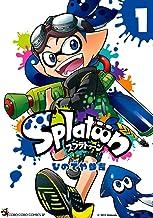 表紙: Splatoon(1) (てんとう虫コミックス)   ひのでや参吉