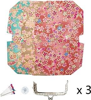 Monkey Rise 8.5cm Square Coin Purse Handmade Supplies Peony Flower kiss Clasp Bag Supplies Handmade kit Pack of 3
