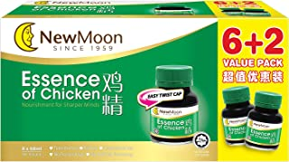 New Moon Essence of Chicken, 68ml (Pack of 8)