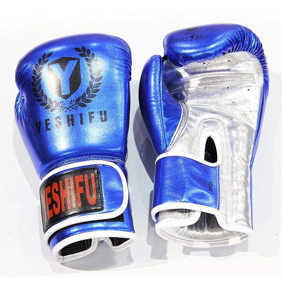 侵入宿るライオンボクシンググローブ/サンダグローブ/フリーファイト/トレーニング器具/ムエタイコンペ/サンドバッググローブ (Color : Royal blue, Size : 8oz)