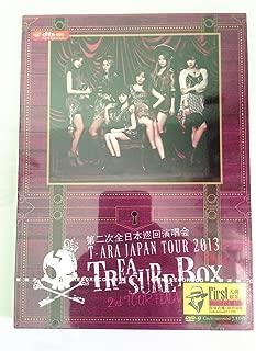 Kpop Korean Music Group Tara Girls Japan Tour 2013 DVD