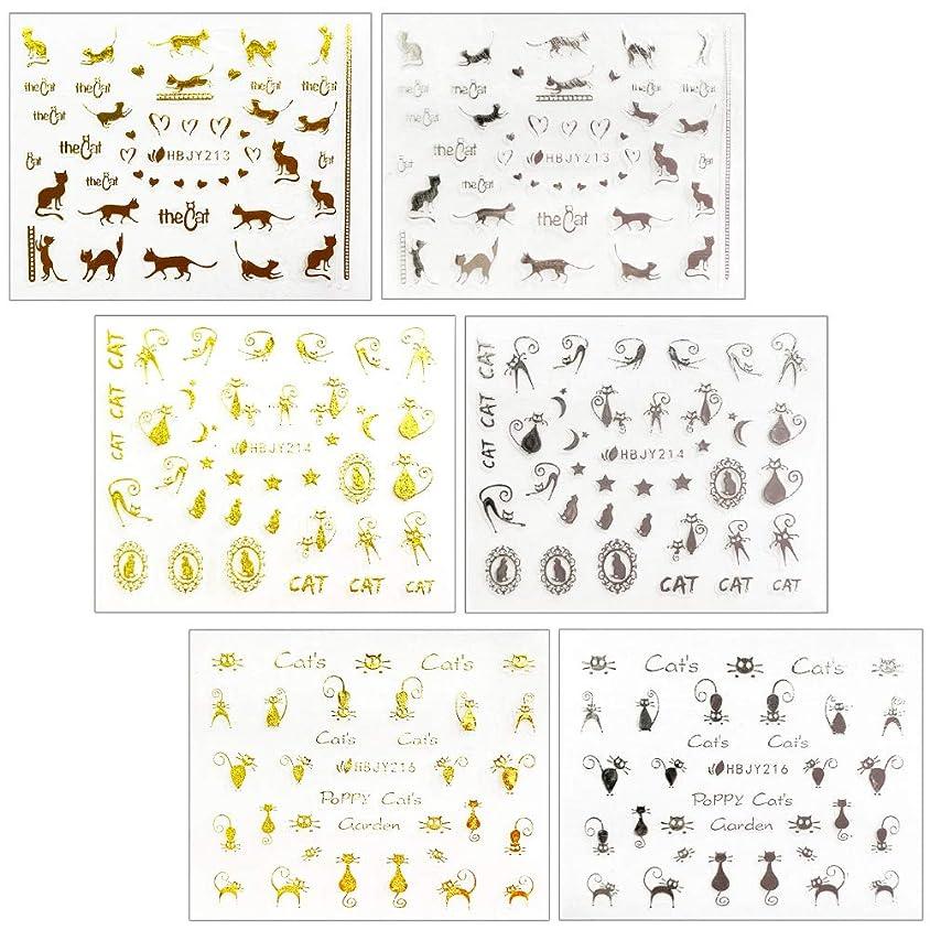 個人的に暴動疫病【リュミエラ】6枚セット レジン ネイル シールB【3種×2色】ゴールド シルバー 猫 ネイルにも!