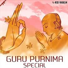 Guru Purnima Special
