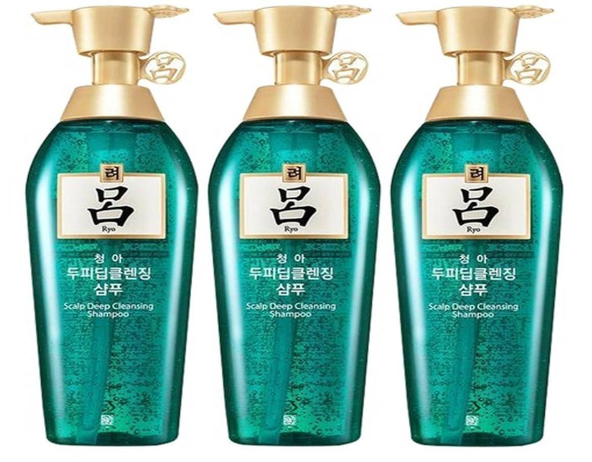 佐賀とらえどころのないフックの脱毛防止シャンプー (アモーレパシフィック) 呂 チョンア頭皮 シャンプー Scalp Deep Cleansing Shampoo 500ml X 3 (海外直送品) [並行輸入品]