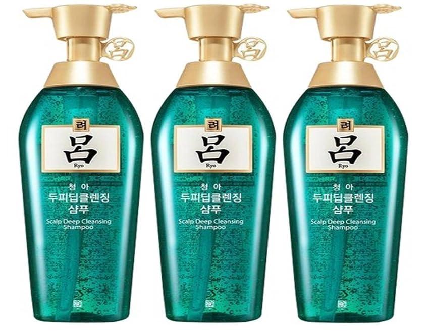 竜巻アンペアうまれたの脱毛防止シャンプー (アモーレパシフィック) 呂 チョンア頭皮 シャンプー Scalp Deep Cleansing Shampoo 500ml X 3 (海外直送品) [並行輸入品]