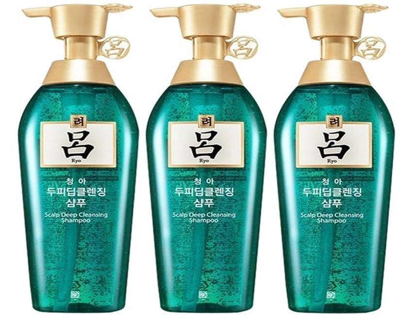 無限大学校花束の脱毛防止シャンプー (アモーレパシフィック) 呂 チョンア頭皮 シャンプー Scalp Deep Cleansing Shampoo 500ml X 3 (海外直送品) [並行輸入品]