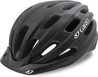 کلاه ایمنی دوچرخه Giro را با MIPS ثبت کنید