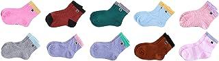 Spacewalker, Essential Collection - Calcetines de algodón (10 unidades), diseño número 16