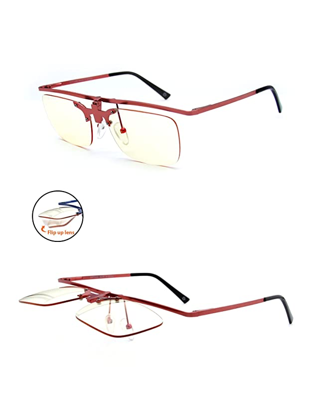 Flip Up Computer Glasses - Yellow Tinted Lenses - With Protective Case