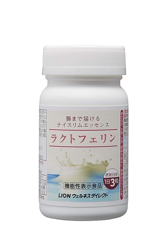 プラグ簡略化するゲーム機能性表示食品:ライオン 腸まで届くナイスリムエッセンス ラクトフェリン 93粒入(31日分)