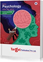 Std 12 Psychology Book | SYJC Arts Guide | Perfect Notes | HSC Maharashtra State Board | Based on Std 12th New Syllabus