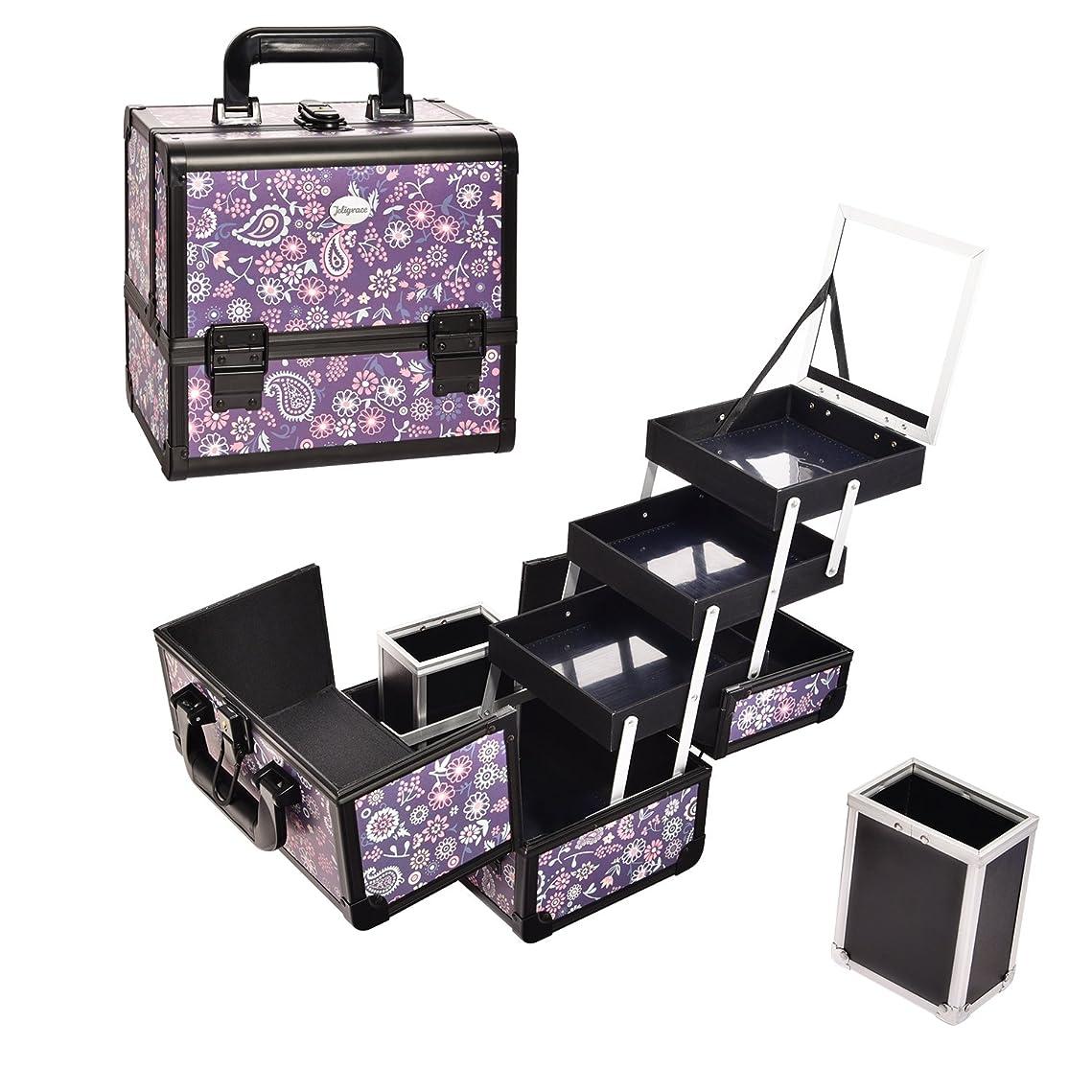 一元化する学校の先生キャラバンメイクアップボックスミラーとブラシホルダー 化粧品ケース ジュエリーオーガナイザー キーによる軽量のロック可能(紫の花)