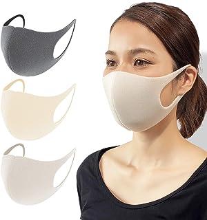 [Amazon限定ブランド] 日本製 洗えるマスク ポリウレタン 4サイズ×3カラー 3枚入り ふつう 国内検査済 抗菌防臭 フィット感 耳が痛くなりにくい 呼吸しやすい 個包装 [HYPER GUARD] MASK-1-OWH-M_tb (M...