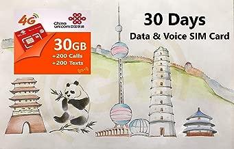 china prepaid sim card