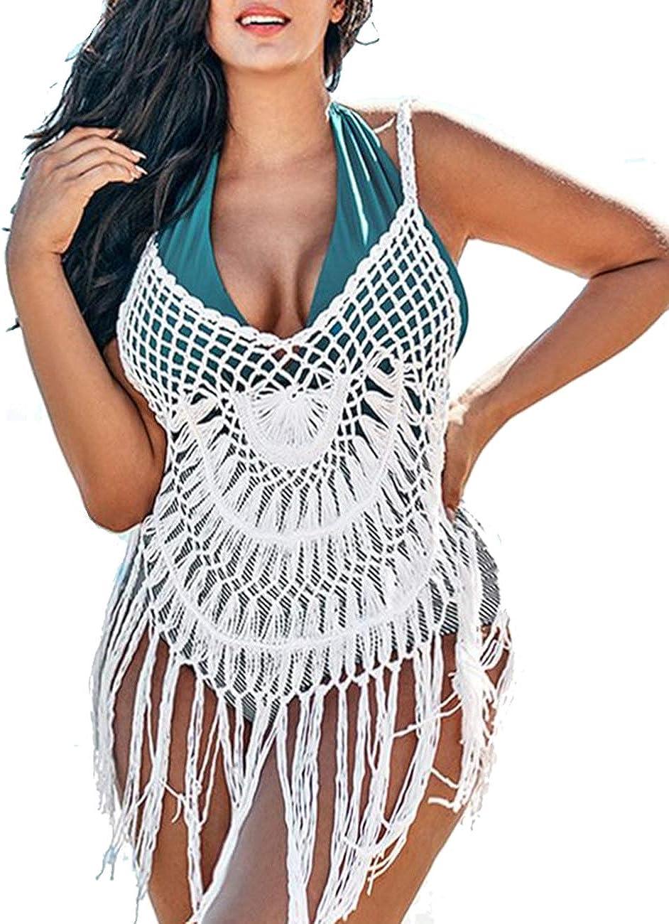 Ekouaer Women Crochet Cover Up Sexy Lace Bathing Suit Tassel Bikini Swimwear Summer Beach Dress