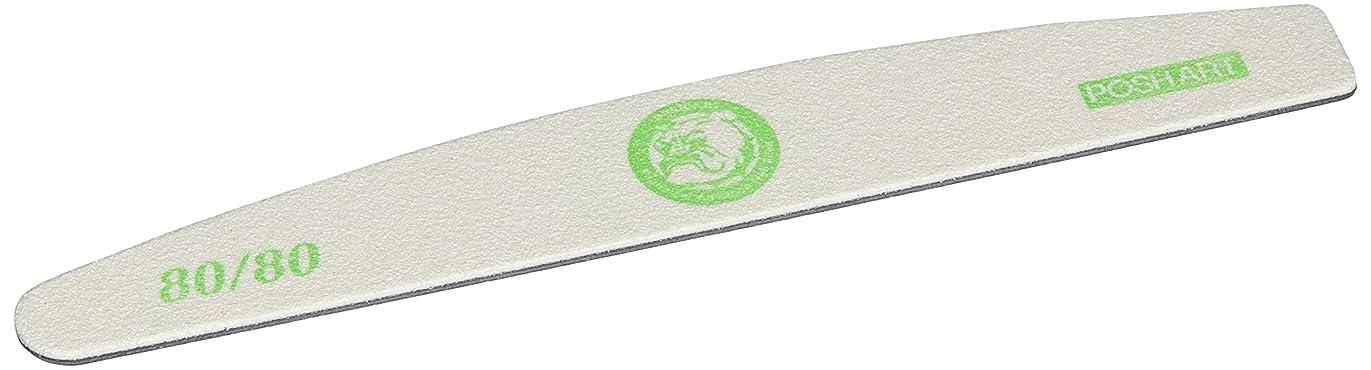 評価する指紋アイスクリームPOSHART  Bullファイル  80/80G