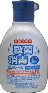 【第2類医薬品】モンシードライ 80mL