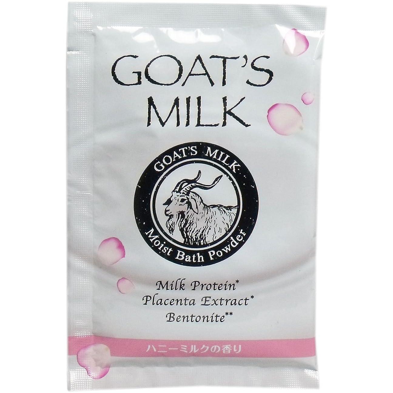 違法最後に検査官GOAT'S MILK(ゴートミルク) スキンバス入浴剤 ハニーミルクの香り 50g入