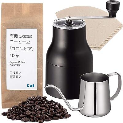 [ 珈琲 ギフト コーヒー豆 付き ] 貝印 KAI コーヒーミル ドリッパー & ドリップ ポット & 有機 コーヒー (コロンビア/深煎り/豆 / 100g) & 無着色 フィルター セット / コーヒーメーカー FP5152 FP5157