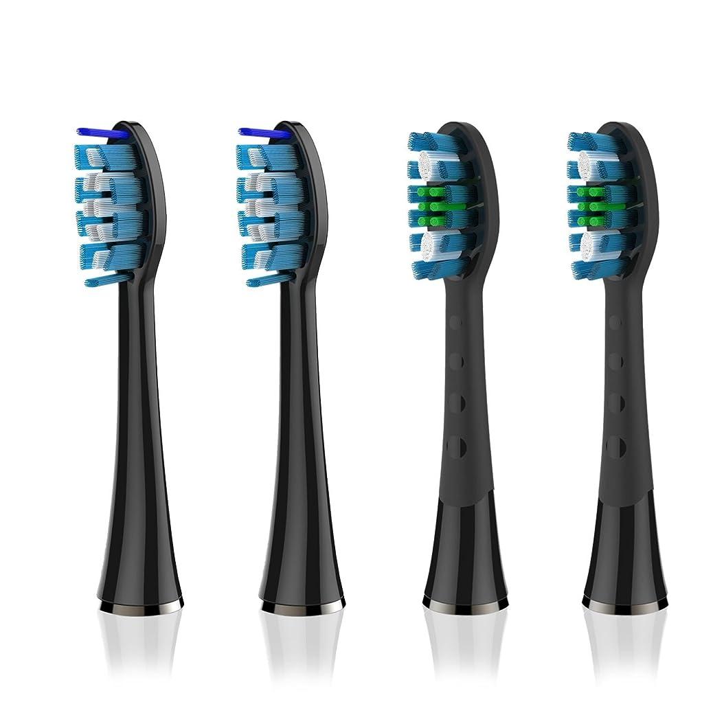 シャツメジャーモバイルSoincool 電動歯ブラシ用 替えブラシ 2*ディープクリーング 2*舌ブラシ 4本組 黒 (ブラック-4)