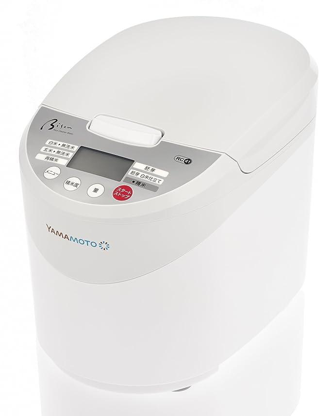 配置めんどり組立山本電気 ライスクリーナー Bisen RC41 家庭用 精米機 YE-RC41W ホワイト