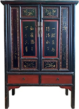 Armoire chinoise - Avec caractères (149 x 102 x 46 cm) - Meuble chinois style lifestyle