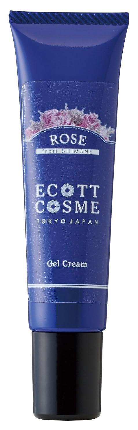 やさしい失われた笑いエコットコスメ オーガニック ジェルクリーム(ややさっぱり) バラ?島根県