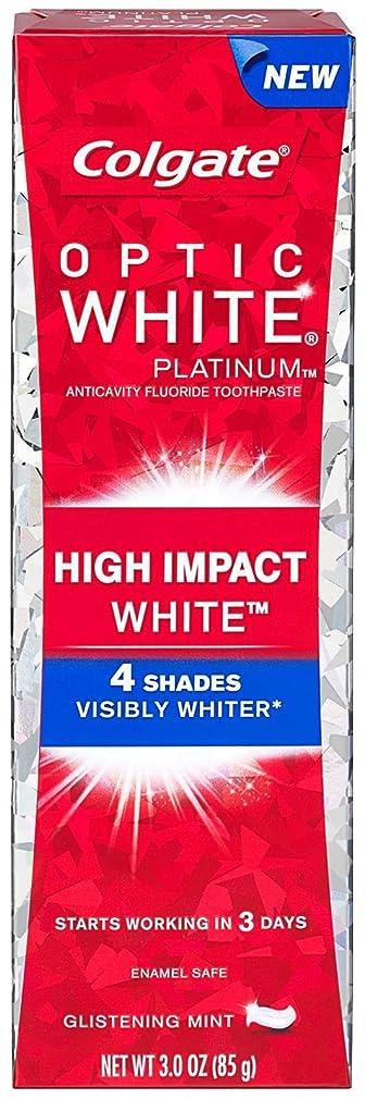 迷惑スキーム小切手Colgate コルゲート High Impact White ハイインパクト ホワイト 85g OPTIC WHITE