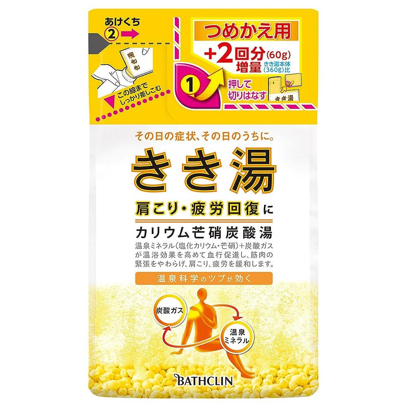 野菜墓としてきき湯 カリウム芒硝炭酸湯 つめかえ用 420g 入浴剤 (医薬部外品)